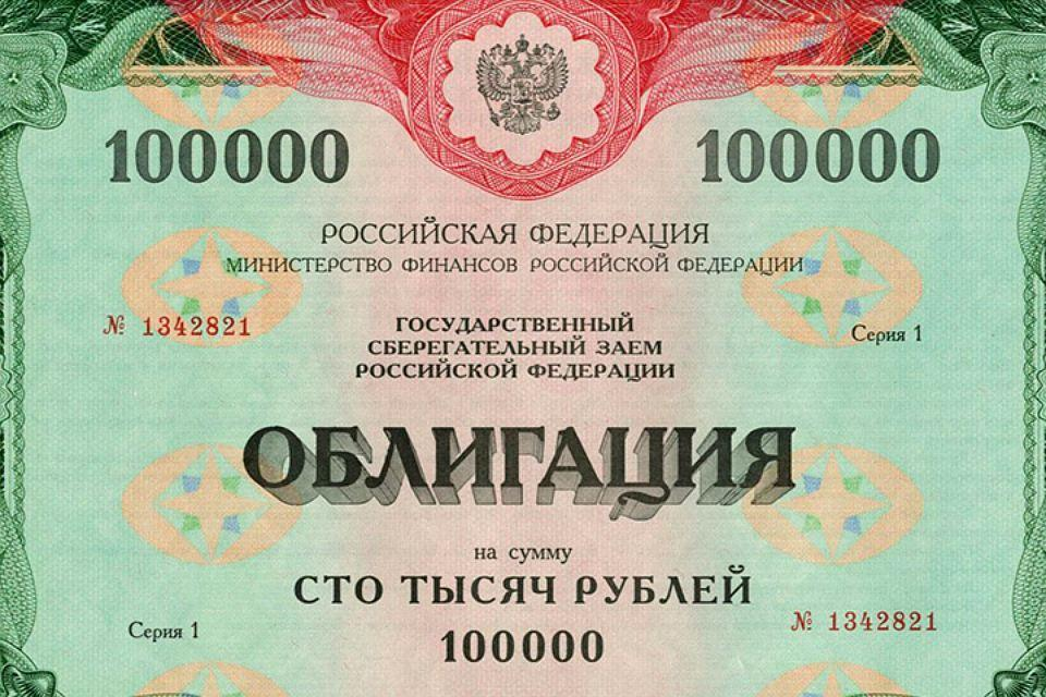 кредит в днр црб 2020