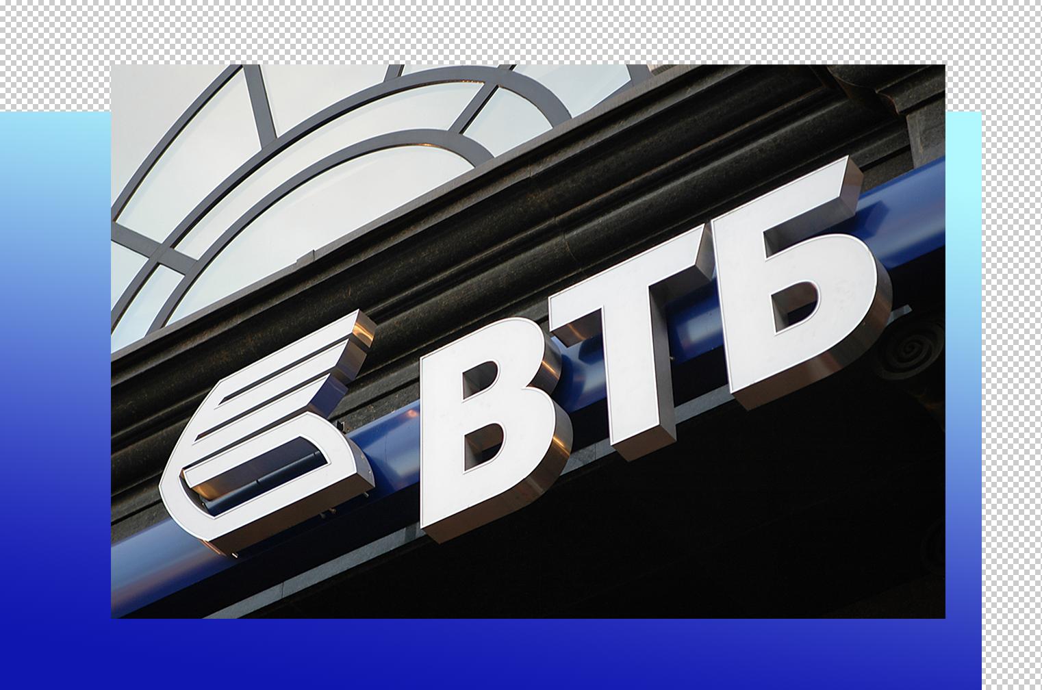 русфинанс банк оплатить кредит онлайн по номеру договора