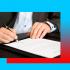 Фьючерсный контракт