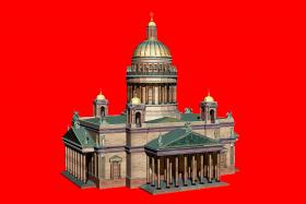 ОАО Санкт-Петербургская биржа