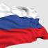 Банковская система РФ